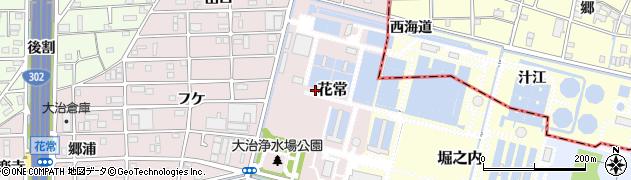 愛知県大治町(海部郡)花常周辺の地図