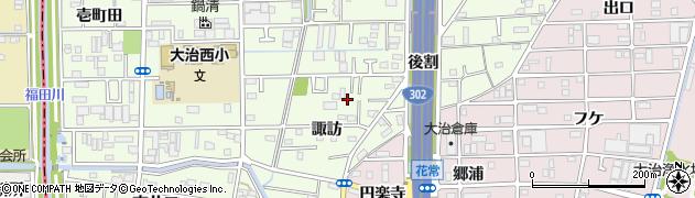 愛知県大治町(海部郡)西條(諏訪)周辺の地図