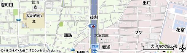 愛知県大治町(海部郡)西條(海玄田)周辺の地図
