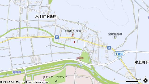 〒669-3614 兵庫県丹波市氷上町下新庄の地図