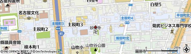 愛知県名古屋市東区主税町周辺の地図