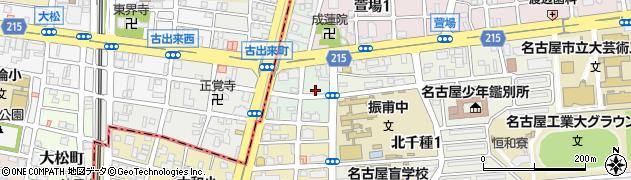 愛知県名古屋市千種区古出来周辺の地図