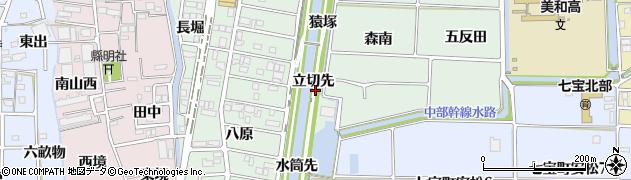 愛知県あま市篠田(立切先)周辺の地図