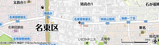 愛知県名古屋市名東区猪高台周辺の地図