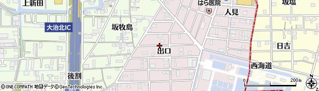 愛知県大治町(海部郡)花常(出口)周辺の地図