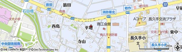愛知県長久手市岩作(平地)周辺の地図