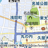 愛知県名古屋市中区三の丸1丁目13-1