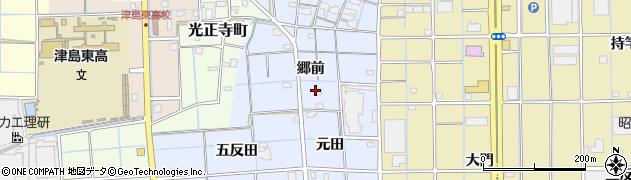 愛知県津島市大木町(郷前)周辺の地図