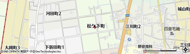 愛知県津島市松ケ下町周辺の地図
