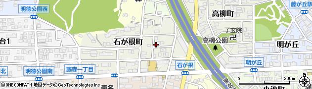 愛知県名古屋市名東区石が根町周辺の地図