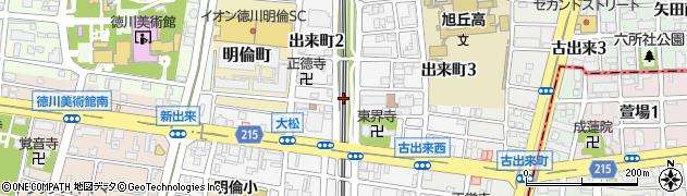 愛知県名古屋市東区出来町周辺の地図