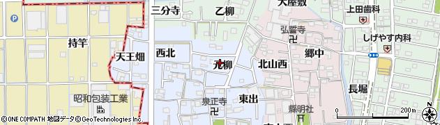 愛知県あま市乙之子元柳周辺の地図