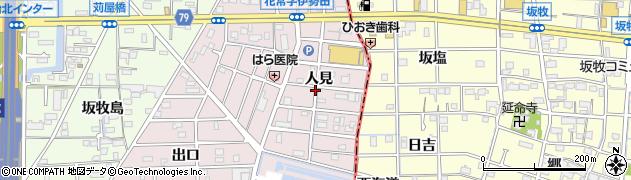 愛知県大治町(海部郡)花常(人見)周辺の地図