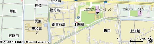 愛知県あま市七宝町遠島(十四割)周辺の地図