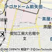 【軽小型専用】名古屋ドーム近く駐車場