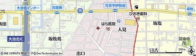 愛知県大治町(海部郡)花常(福島)周辺の地図