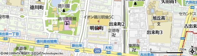 愛知県名古屋市東区明倫町周辺の地図