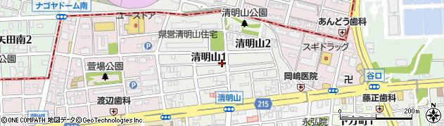 愛知県名古屋市千種区清明山周辺の地図