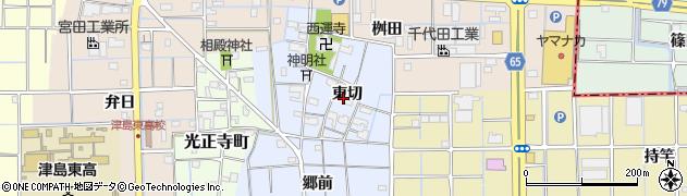 愛知県津島市大木町(東切)周辺の地図