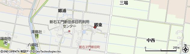 愛知県愛西市新右エ門新田町(郷東)周辺の地図