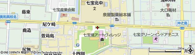 愛知県あま市七宝町遠島(十三割)周辺の地図