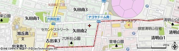 ほっともっとナゴヤドーム南店周辺の地図