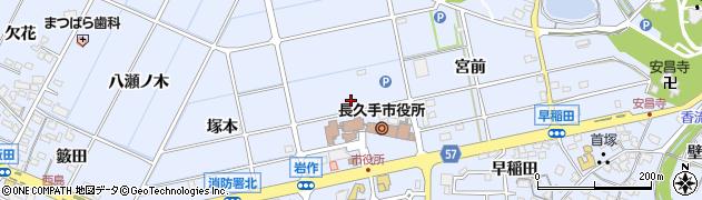 愛知県長久手市岩作(城の内)周辺の地図
