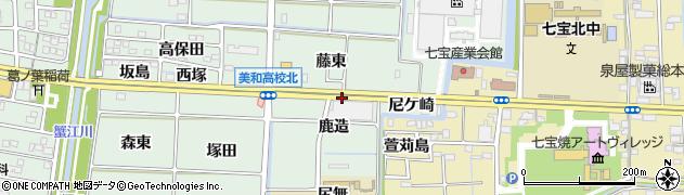 愛知県あま市篠田(鹿尻)周辺の地図
