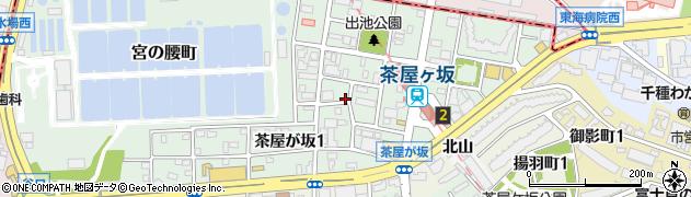 愛知県名古屋市千種区茶屋が坂周辺の地図