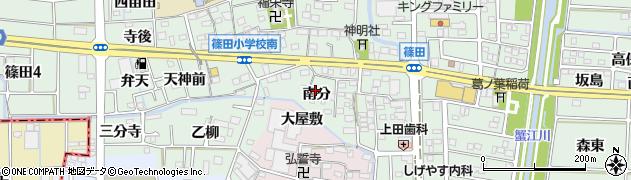 愛知県あま市篠田(南分)周辺の地図