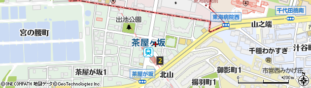 ほっかほっか亭 茶屋ヶ坂店周辺の地図