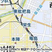 名古屋鉄道株式会社 健康保険組合