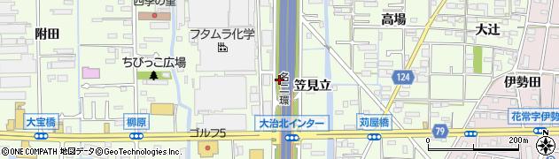 愛知県大治町(海部郡)西條(笠見立)周辺の地図