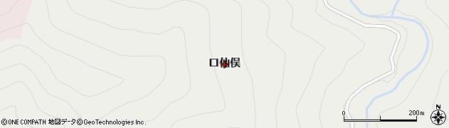 静岡県静岡市葵区口仙俣周辺の地図