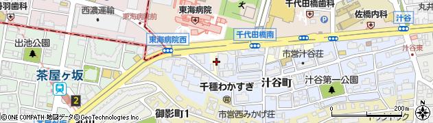 愛知県名古屋市千種区猪高町大字猪子石(山之端)周辺の地図