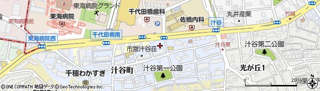 愛知県名古屋市千種区汁谷町周辺の地図