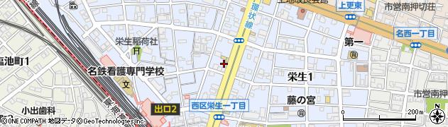 有限会社信輝周辺の地図