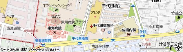 ロンフーダイニング千代田橋 アピタ店周辺の地図