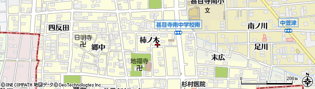 愛知県あま市本郷(柿ノ木)周辺の地図