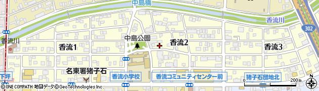 愛知県名古屋市名東区香流周辺の地図