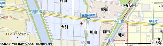 愛知県愛西市古瀬町(大割)周辺の地図