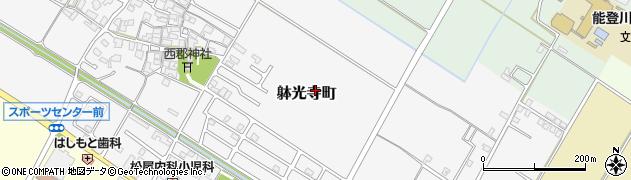 滋賀県東近江市躰光寺町周辺の地図