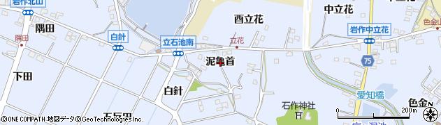 愛知県長久手市岩作(泥亀首)周辺の地図