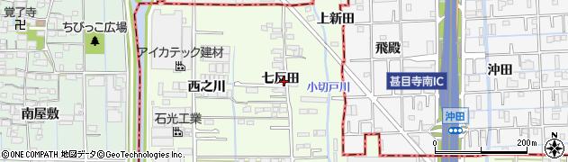 愛知県大治町(海部郡)西條(七反田)周辺の地図