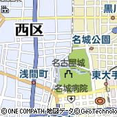 愛知県名古屋市西区数寄屋町