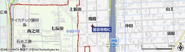 愛知県あま市甚目寺(飛殿)周辺の地図