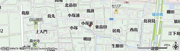 愛知県あま市篠田(小塚東)周辺の地図