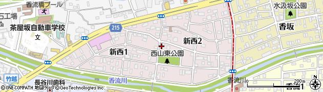 愛知県名古屋市千種区新西周辺の地図