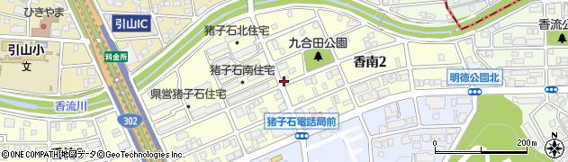 愛知県名古屋市名東区香南周辺の地図