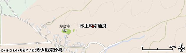 兵庫県丹波市氷上町南油良周辺の地図